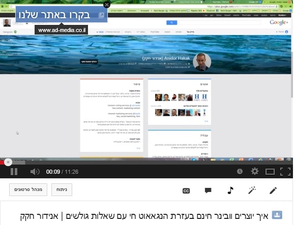 Youtube annotation link