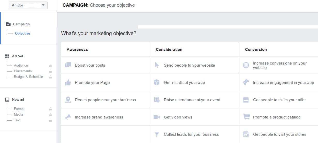 יש לבחור מטרת קמפיין בפייסבוק