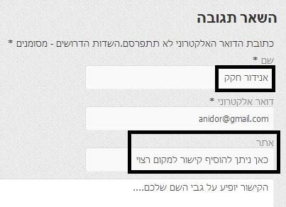 3-blog-comment