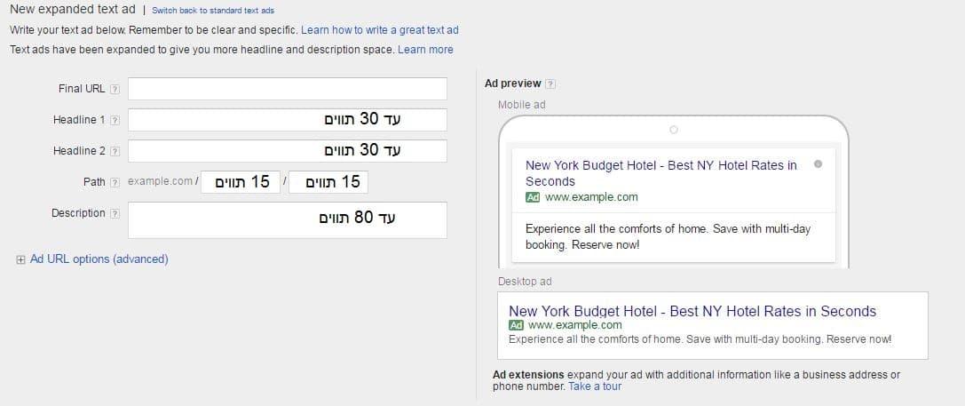 new-google-ad