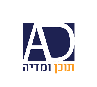 ad new logo-01_300