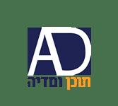 ad new logo-01_small